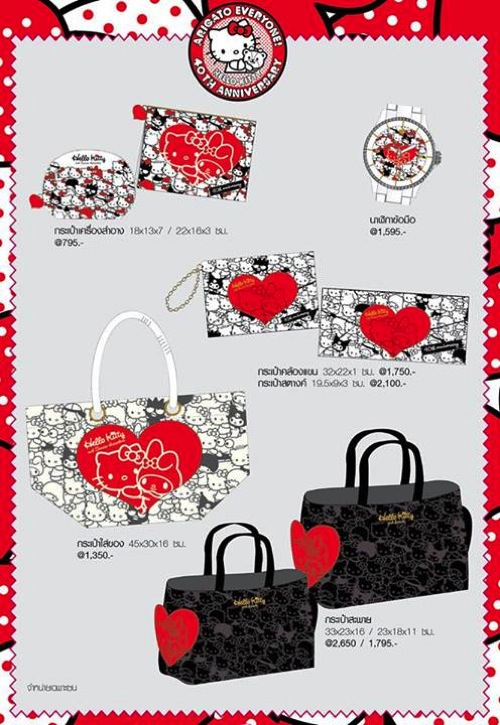 Brochure-Promotion-Hello-Kitty-40th-Anniversary-Exhibition-2014-P2