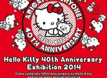 Promotion-Hello-Kitty-40th-Anniversary-Exhibition-2014