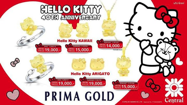 Promotion-Hello-Kitty-40th-Anniversary-Exhibition-2014-prima-gold