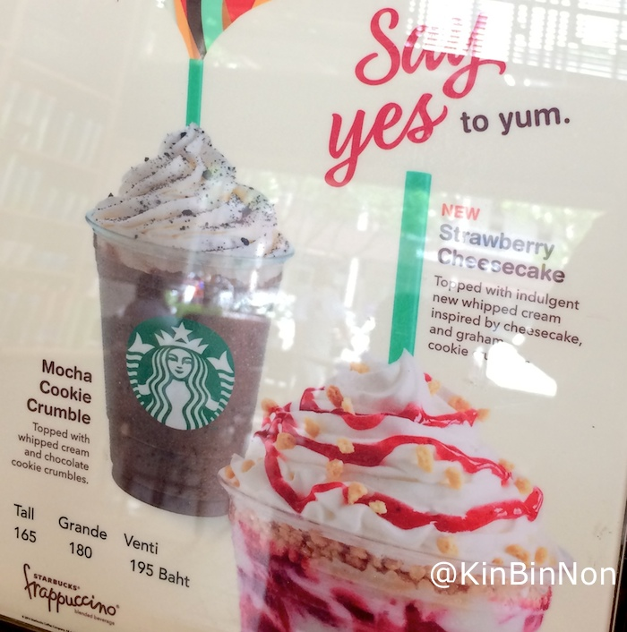 starbucks-menu-001