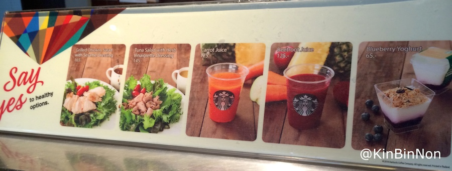 starbucks-healthy-menu-thailand-aug-2014-kinbinnon-01
