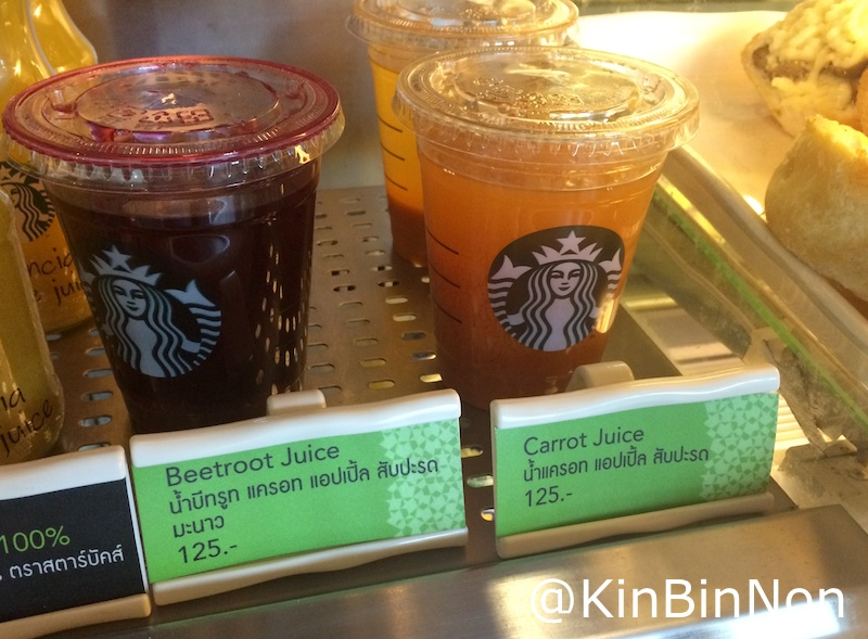 starbucks-healthy-menu-thailand-aug-2014-kinbinnon-03