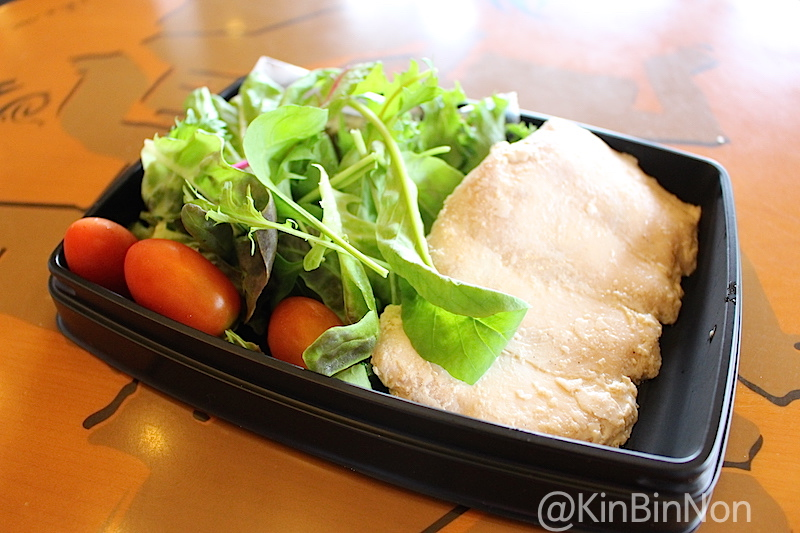 starbucks-thailand-salad-chicken-kinbinnon-001