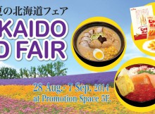 summer-hokkaido-food-2014-Isetan-Thailand-visit-japan-04
