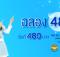 Bangkok-Airways-48-year-promotion