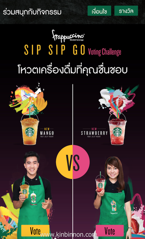 Starbucks-SIP-SIP-GO-Voting-Promotion-Thailand-02