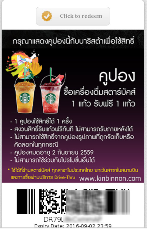 Starbucks-SIP-SIP-GO-Voting-Promotion-Thailand-05